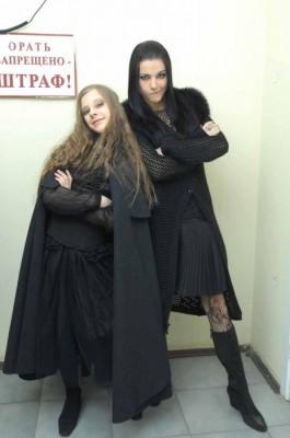 Фото папиных дочек макияж даша